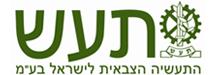 """התעשיה הצבאית לישראל בע""""מ"""